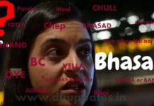 15 Most Used Delhi Slang You Come Across Everyday