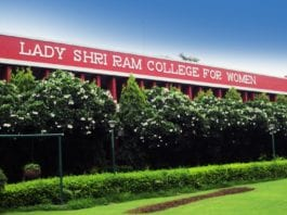 Top Delhi University Colleges | NIRF 2017 Ranking