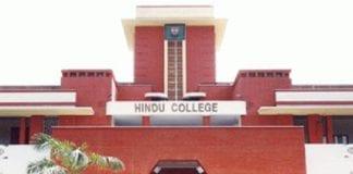 Hindu College