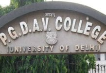 PGDAV College