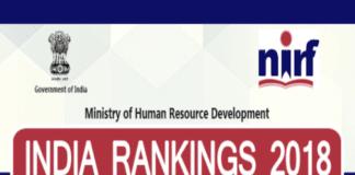 nirf ranking 2018