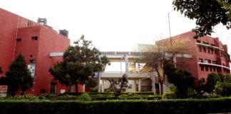 shaheed bhagat singh college