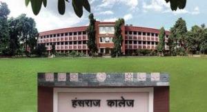 Hansraj College Delhi University