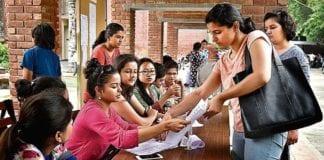 DU admissions