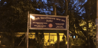 DUSU Welcomes