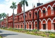 Aligarh Muslim University entrance exams