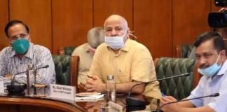 DELHI HEALTH MINISTRY