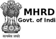 HRD Ministry