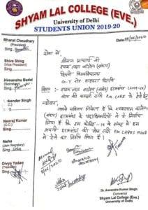 Official letter- sham lal college