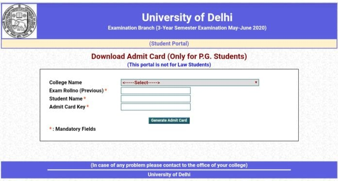 PORTAL FOR ADMIT CARD