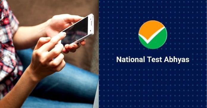 NATIONAL TEST ABHYAS