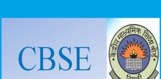 CBSE board exams 2021