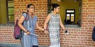 Sitaram Jindal Scholarship