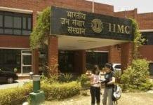 IIMC ENTRANCE RESULT