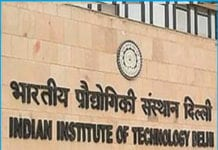 IIT Placements