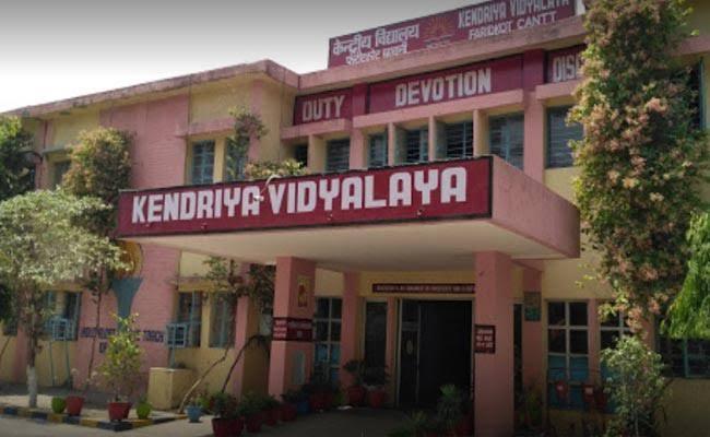 Kendriya Vidhyalaya