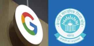 Google collaborates with CBSE