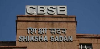 CBSE 10th board exam