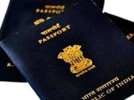 Passport to girl students