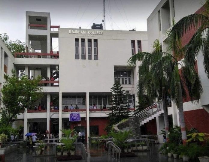 Rajdhani College