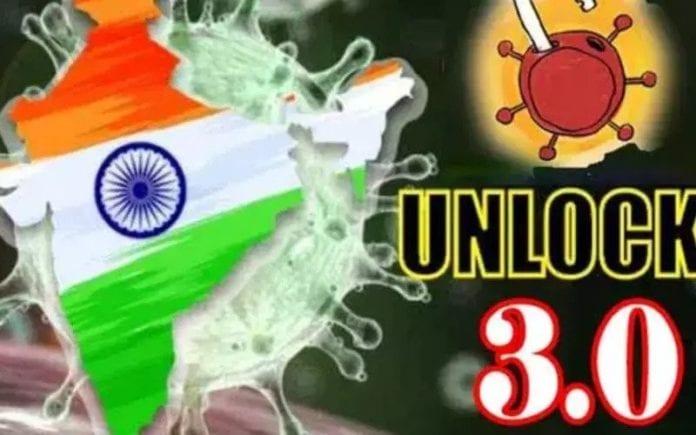 Unlock 3