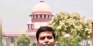 Alakh Alok Srivastava
