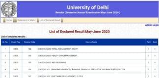 DU results