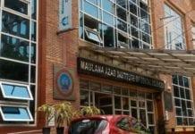 MAIDS institute