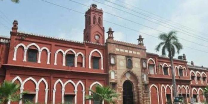 Aligarh University