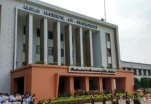 IIT Kharagpur alumni
