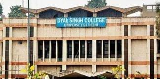 Dyal Singh's