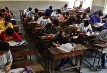 UGC NET Entrance exam