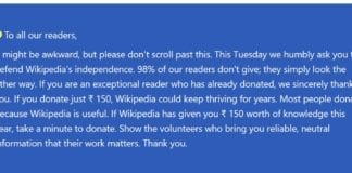 wikipedia asks money