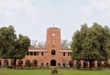 St Stephens College Delhi University