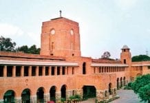 St Stephens College