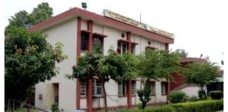 Acharya Narendra Dev College Delhi University