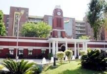 Maulana Azad Medical College Delhi University