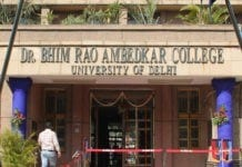 Bhim Rao Ambedkar College Delhi University