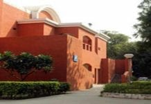 College of Arts Delhi university