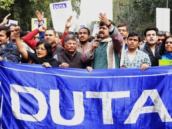 DUTA DEMANDS