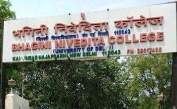Bhagini Nivedita College Delhi University
