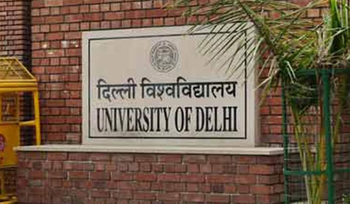 Delhi University reopen date