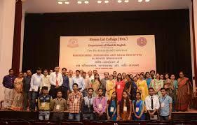 Shyam Lal College Delhi University