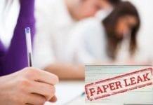 NLAT 2020 re-test paper leak