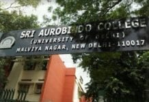 Sri Aurobindo College Delhi University
