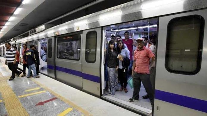Metro Stations