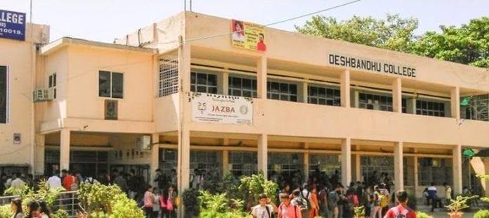 Deshbandhu College Delhi University