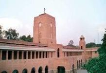 DU admission