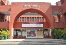 Gargi College Delhi University