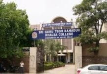 Shri Guru Tegh Bahadur Khalsa College Delhi University